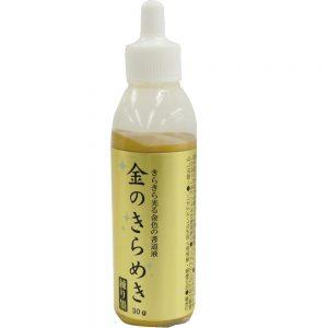 Gold Mica Paste